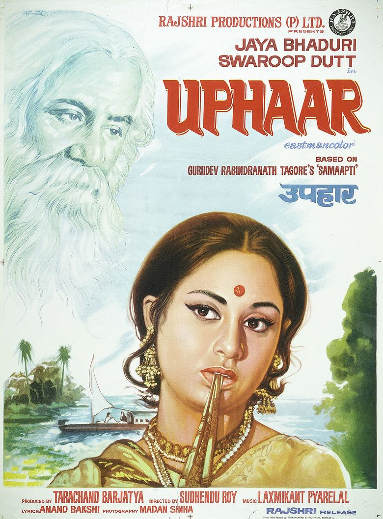 Uphaar movie poster