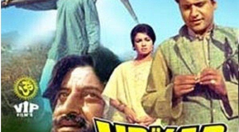 Upkar movie scenes