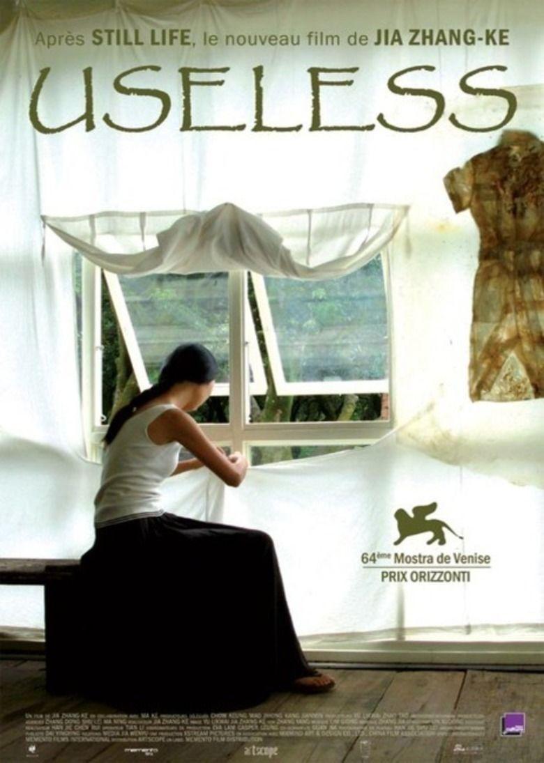 Useless (film) movie poster