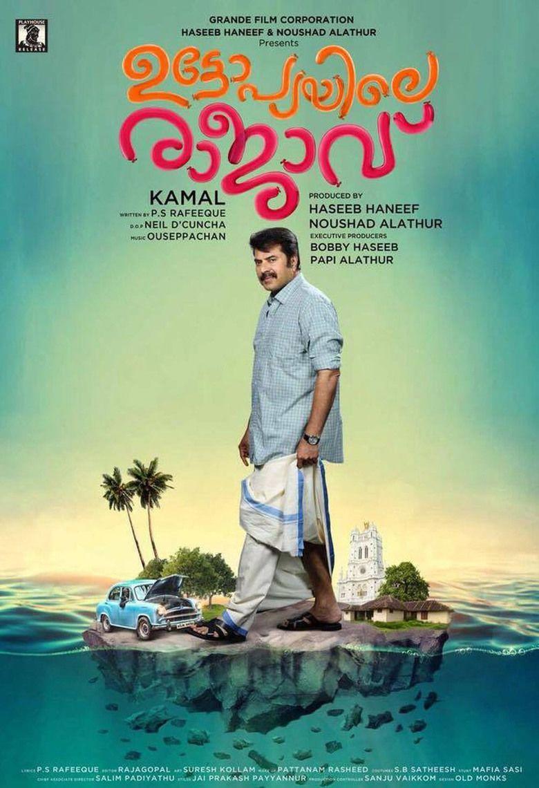 Utopiayile Rajavu movie poster