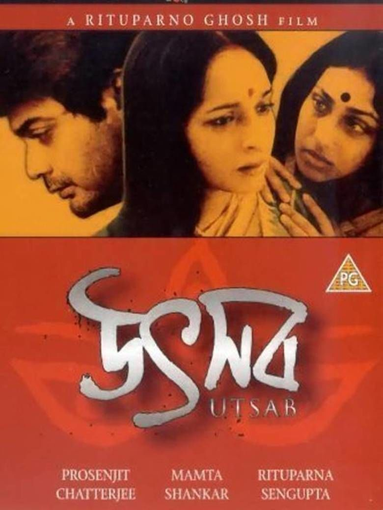 Utsab movie poster