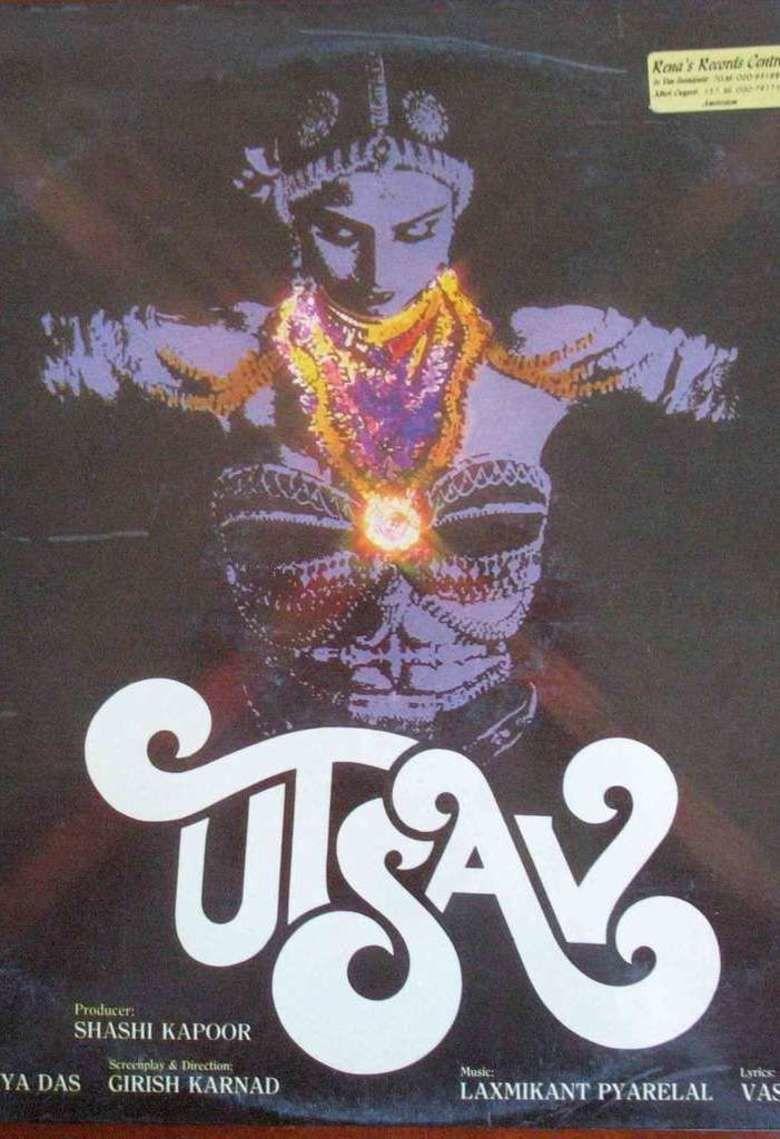 Basanta utsav movie free download.