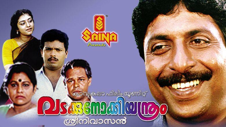 Vadakkunokkiyantram movie scenes