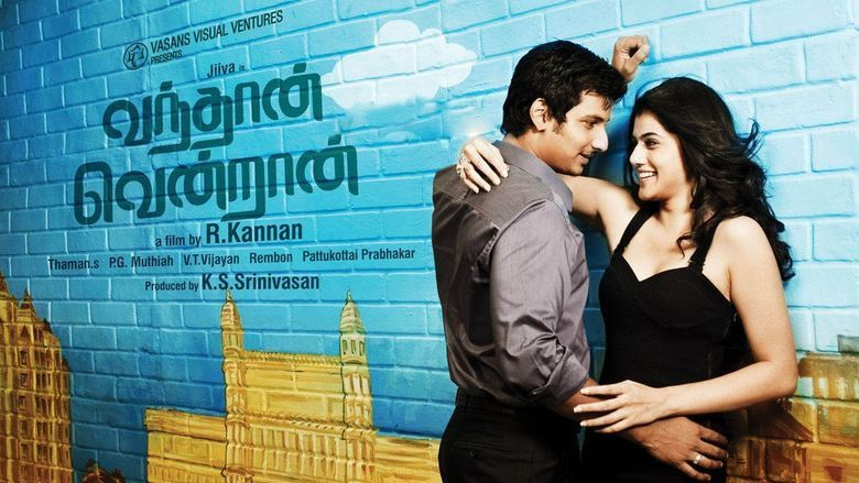 Tamil original rip