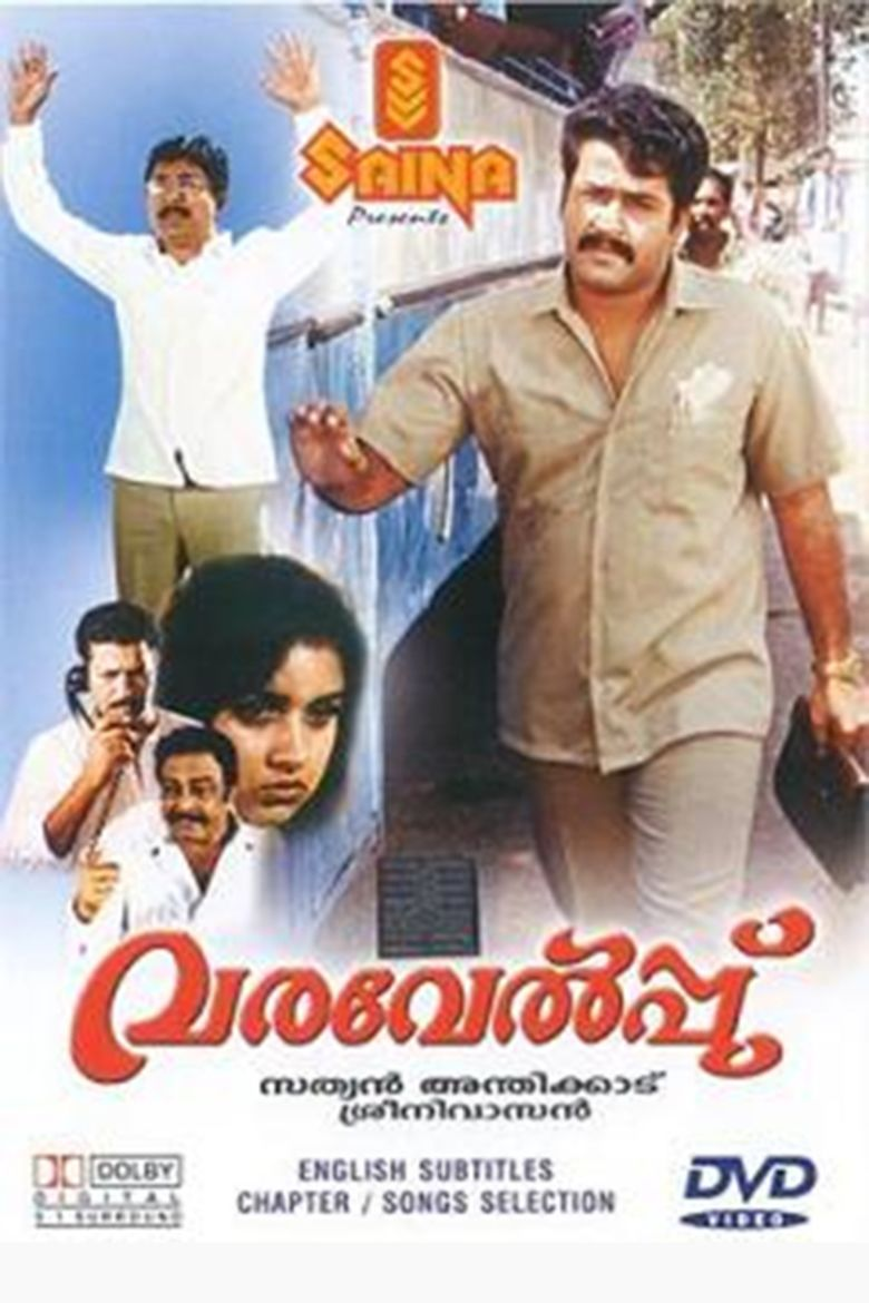 Varavelpu movie poster
