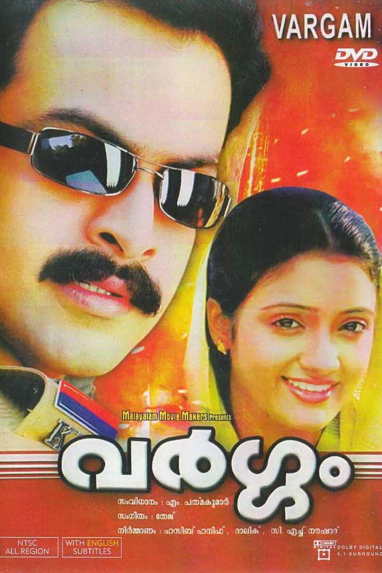 Vargam movie poster