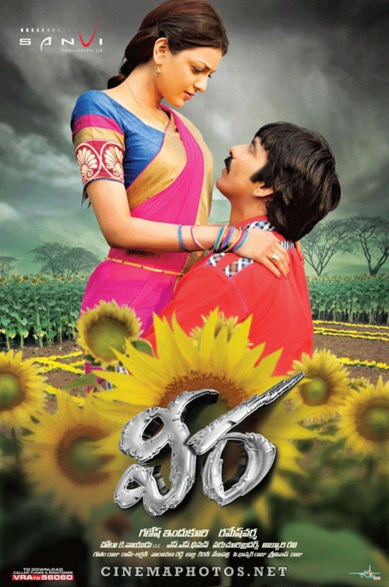 Veera (2011 film) movie poster