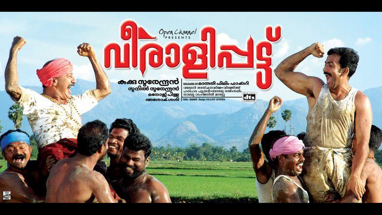 Veeralipattu (2007 film) movie scenes