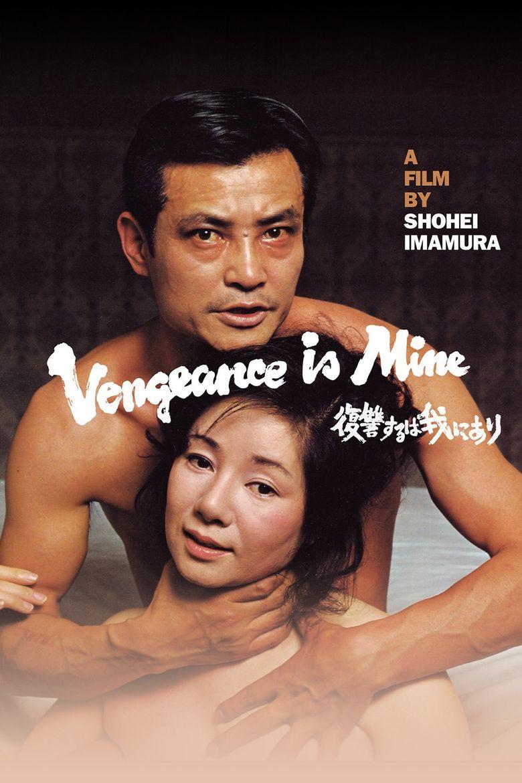 Vengeance Is Mine (1979 film) movie poster