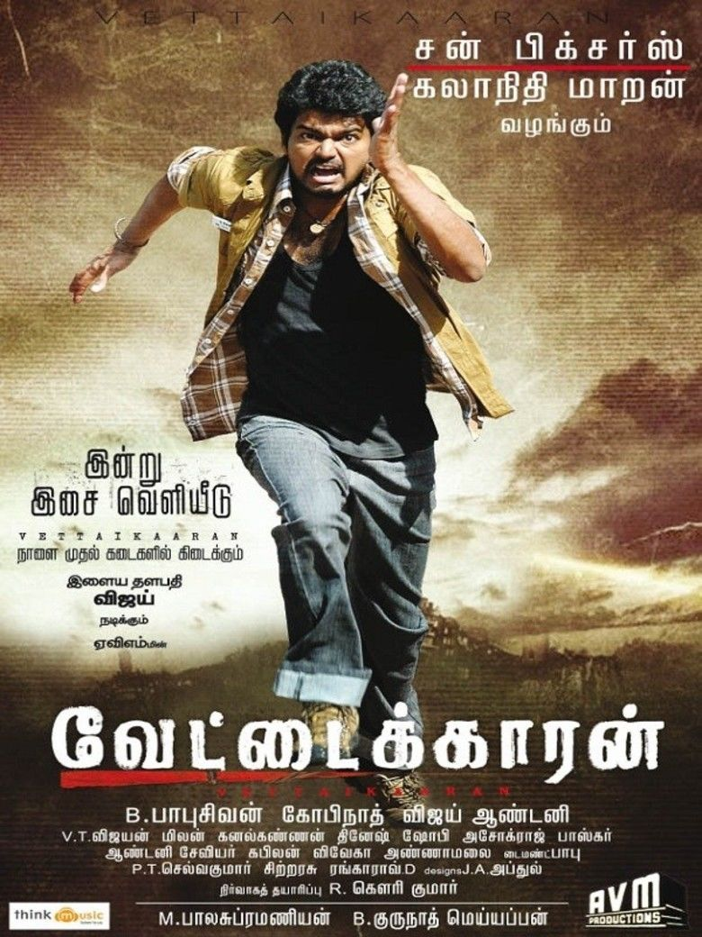 Vettaikaaran (2009 film) movie poster