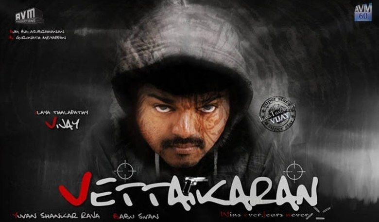 Vettaikaaran (2009 film) movie scenes