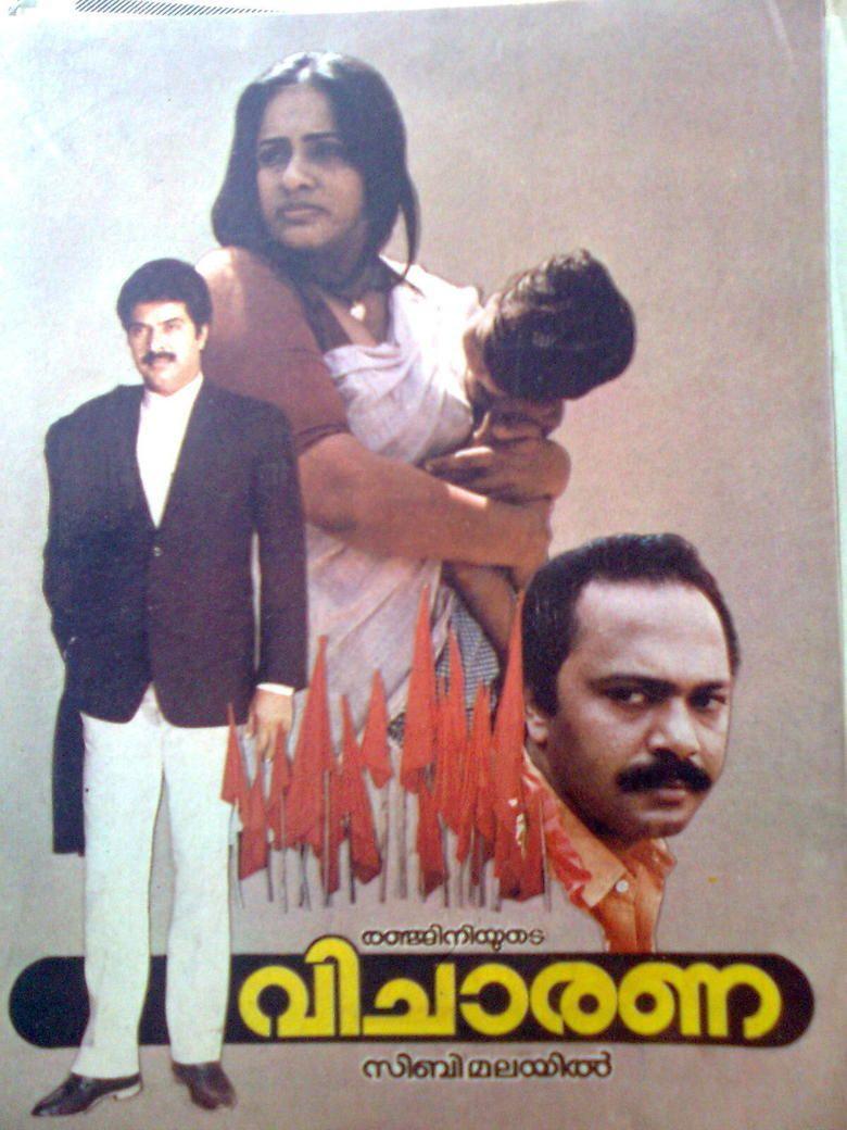 Vicharana movie poster