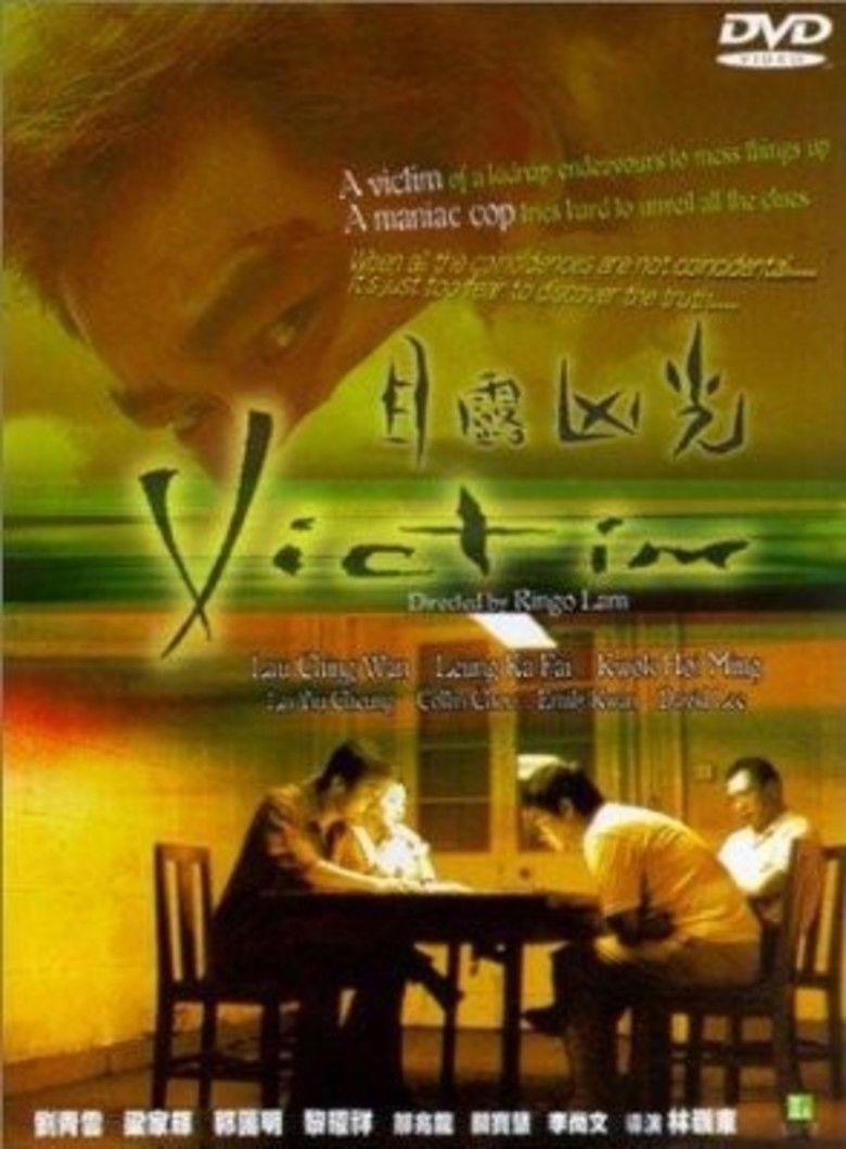 Victim (1999 film) movie poster