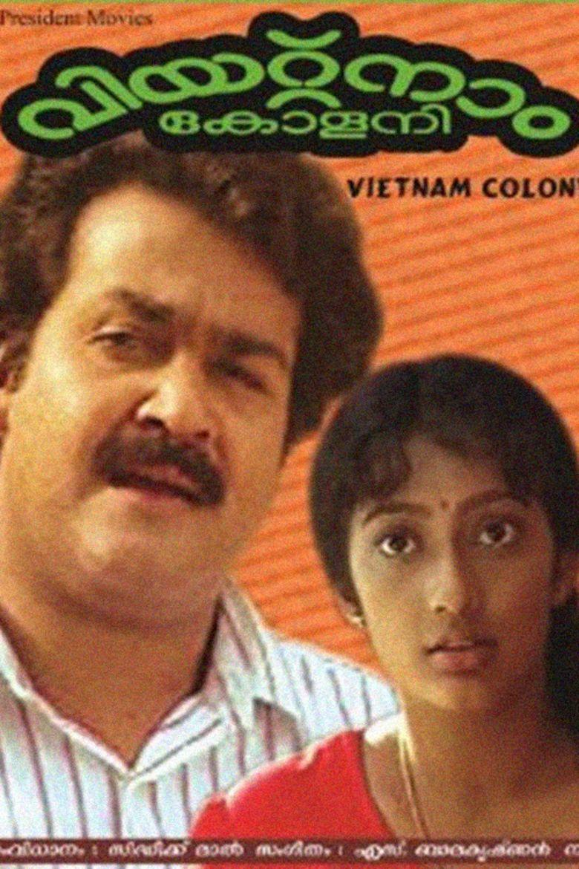 Vietnam Colony movie poster