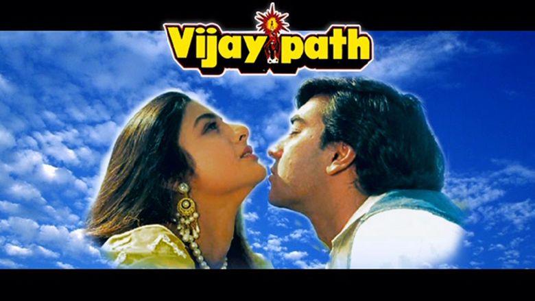 Vijaypath movie scenes