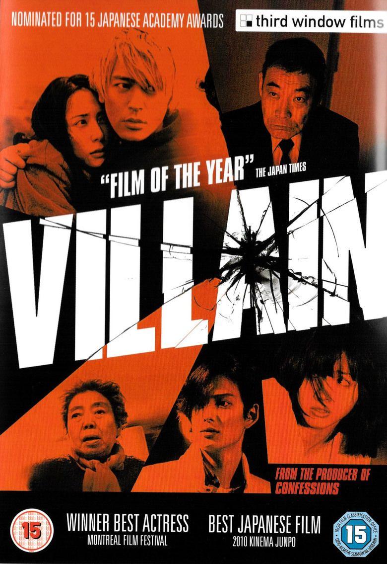 Villain (2010 film) movie poster