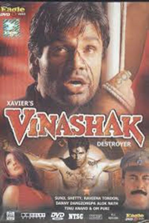 Vinashak – Destroyer Vinashak Destroyer Alchetron The Free Social Encyclopedia