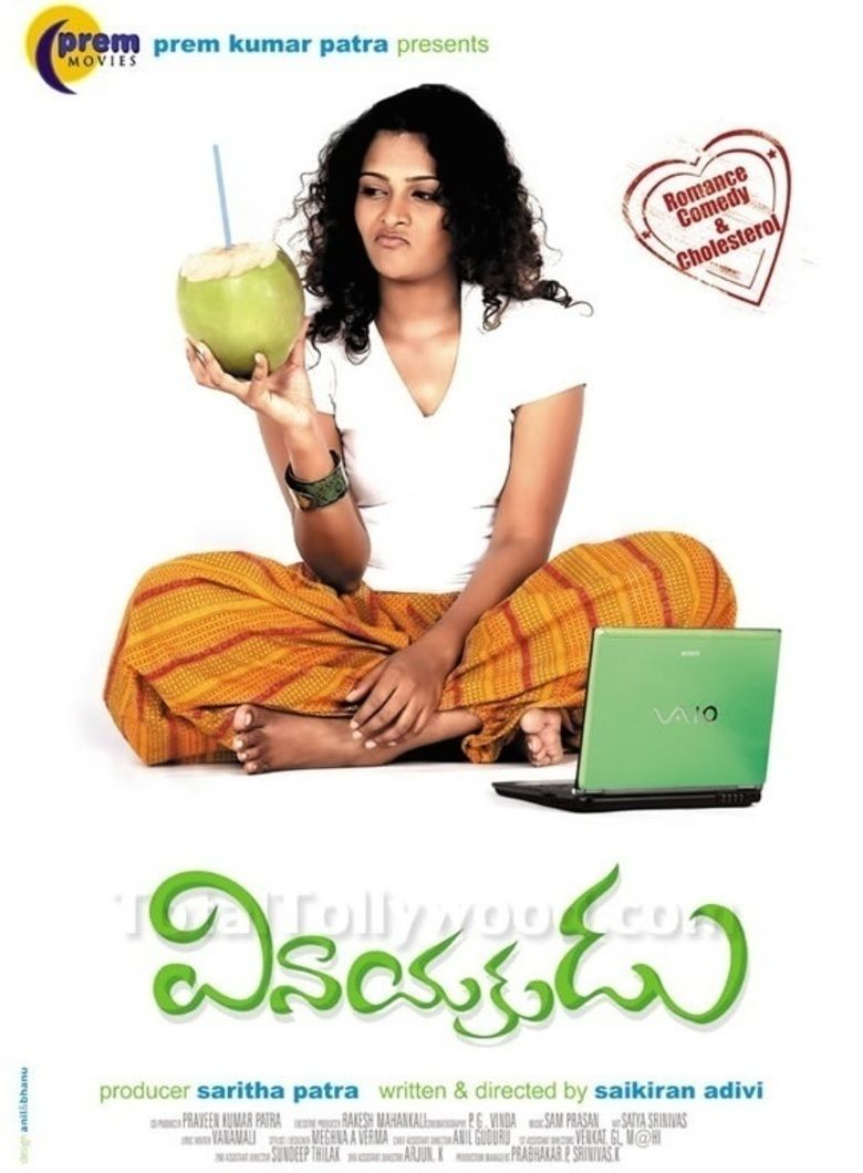 Vinayakudu (film) movie poster