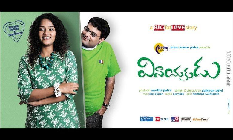 Vinayakudu (film) movie scenes