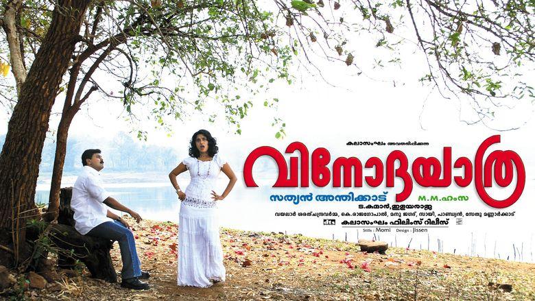 Vinodayathra movie scenes