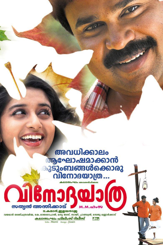 Vinodayathra movie poster