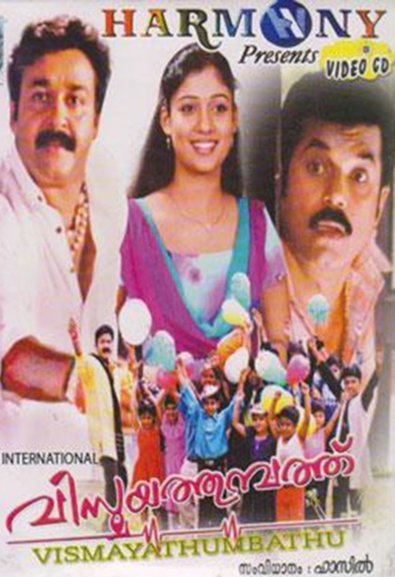 Vismayathumbathu movie poster