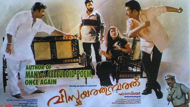 Vismayathumbathu movie scenes