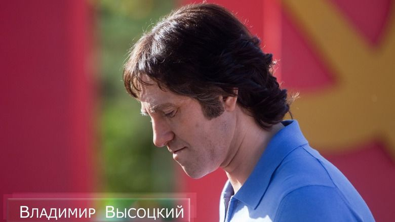 Vysotsky Thank You For Being Alive movie scenes
