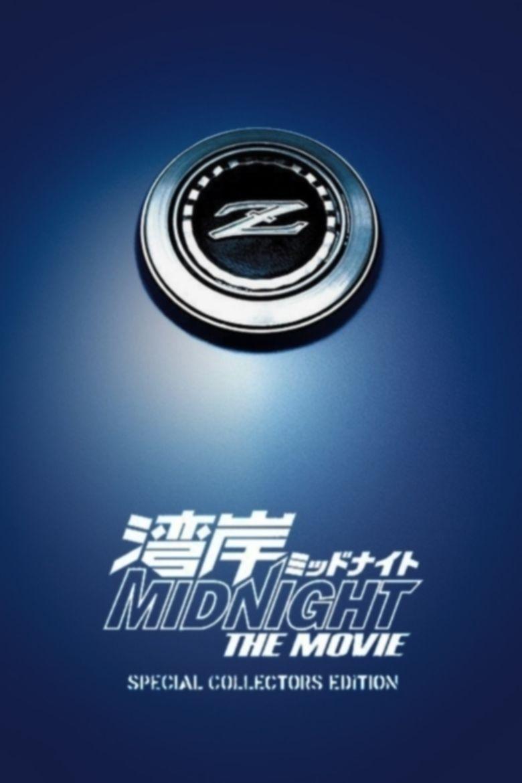 Wangan Midnight (film) movie poster