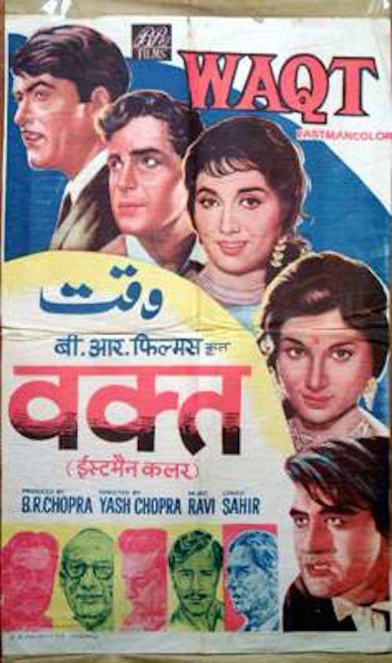 Waqt (1965 film) movie poster