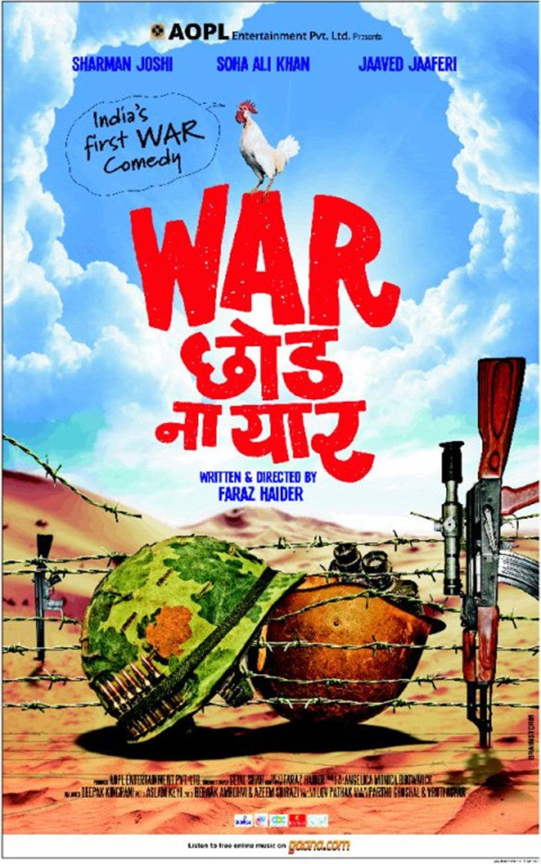 War Chhod Na Yaar movie poster