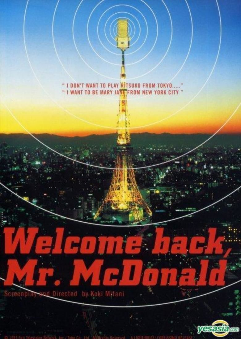 Welcome Back, Mr McDonald movie poster