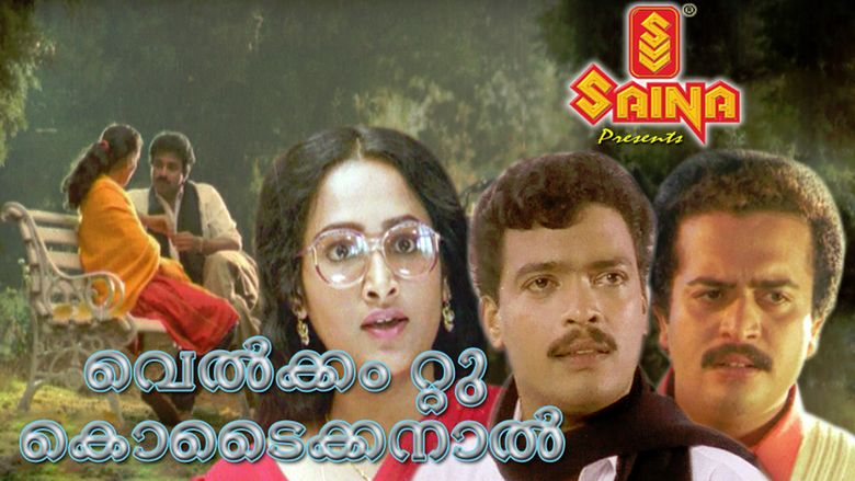 Welcome to Kodaikanal movie scenes