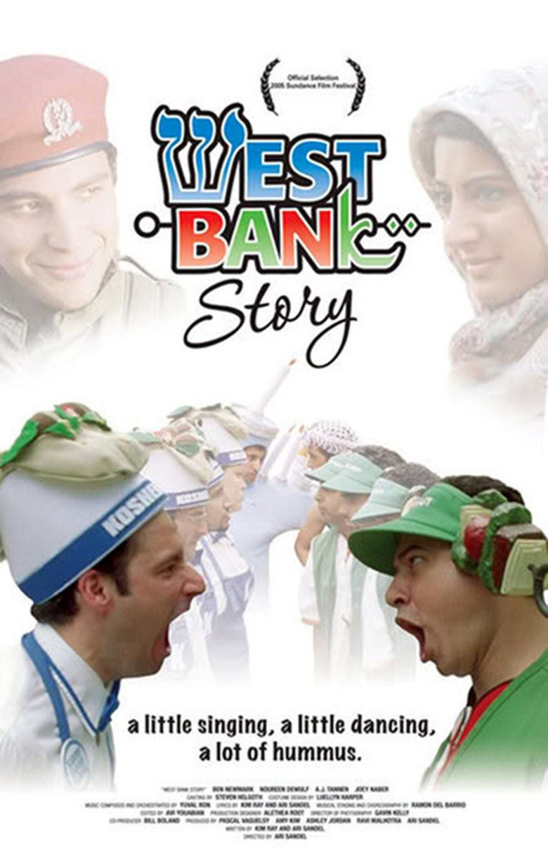 West Bank Story movie poster
