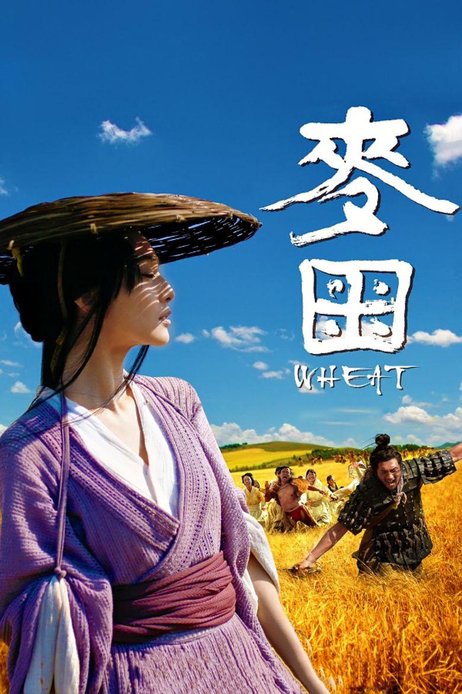 Wheat (film) movie poster