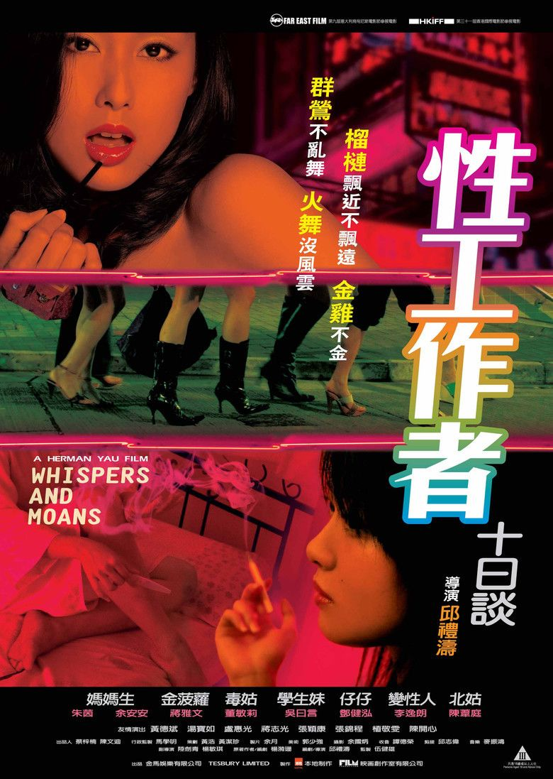 Whispers and Moans (film) movie poster