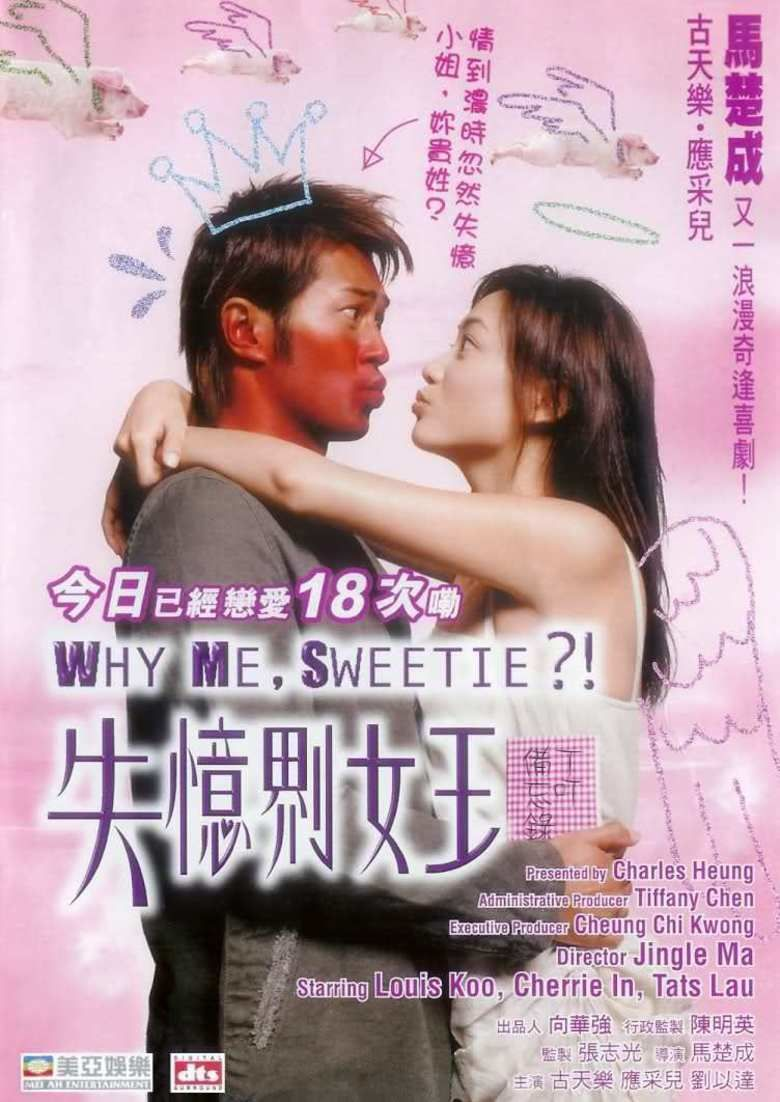Why Me, Sweetie! movie poster