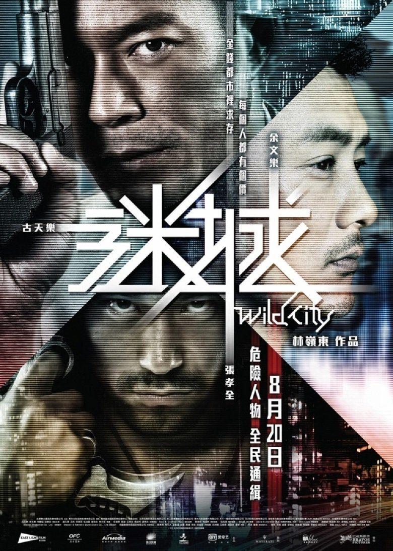 Wild City movie poster