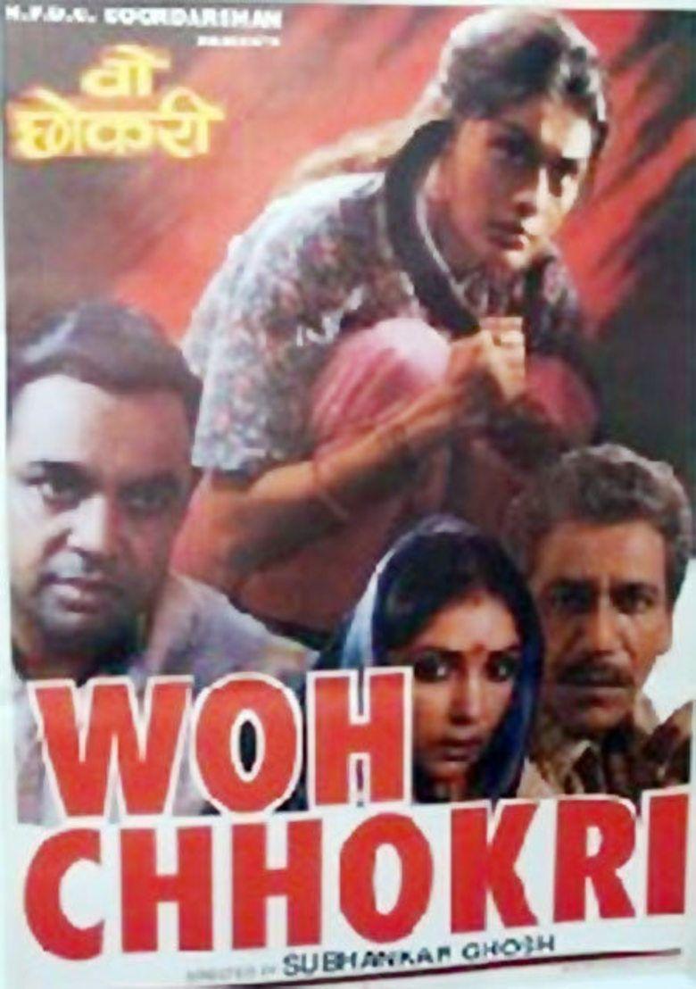 Woh Chokri movie poster
