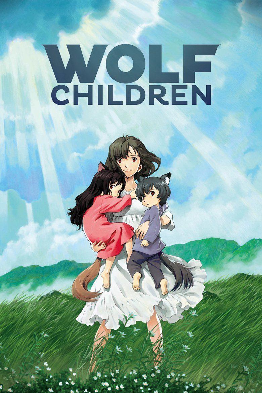 Wolf Children movie poster
