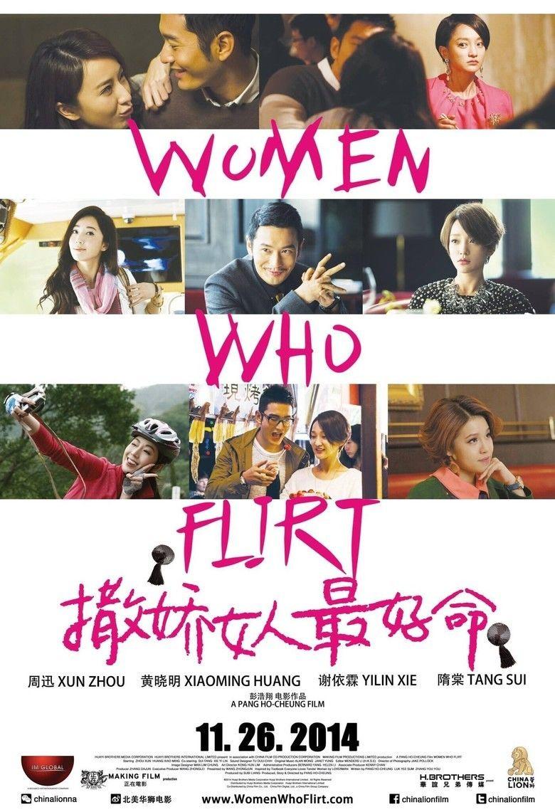 Women Who Flirt movie poster