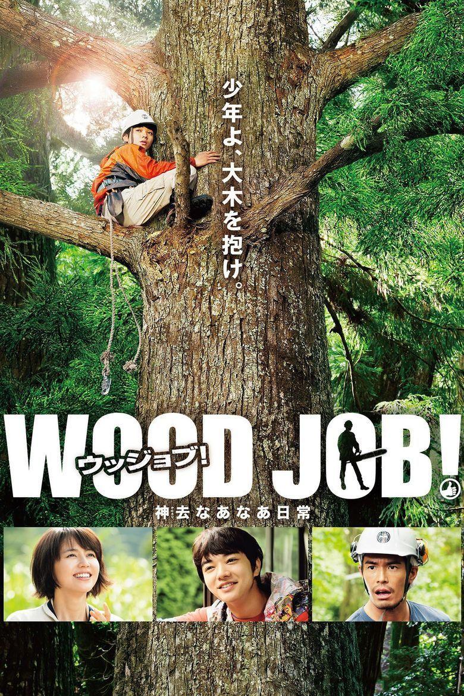 Wood Job! movie poster