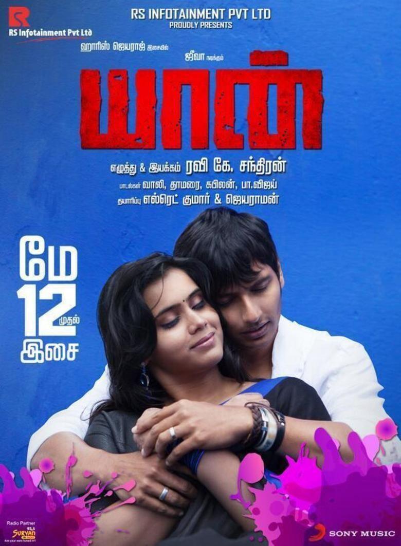 Yaan (film) movie poster