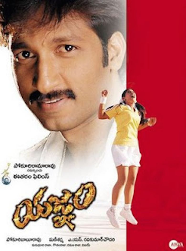 Yagnam (2004 film) movie poster