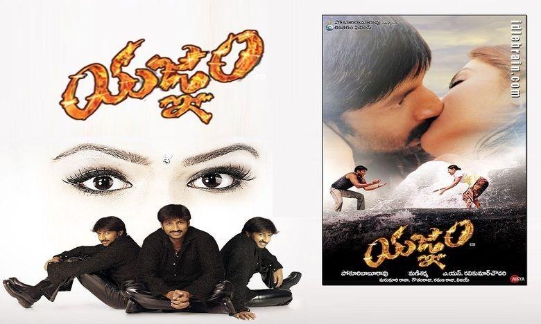 Yagnam (2004 film) movie scenes