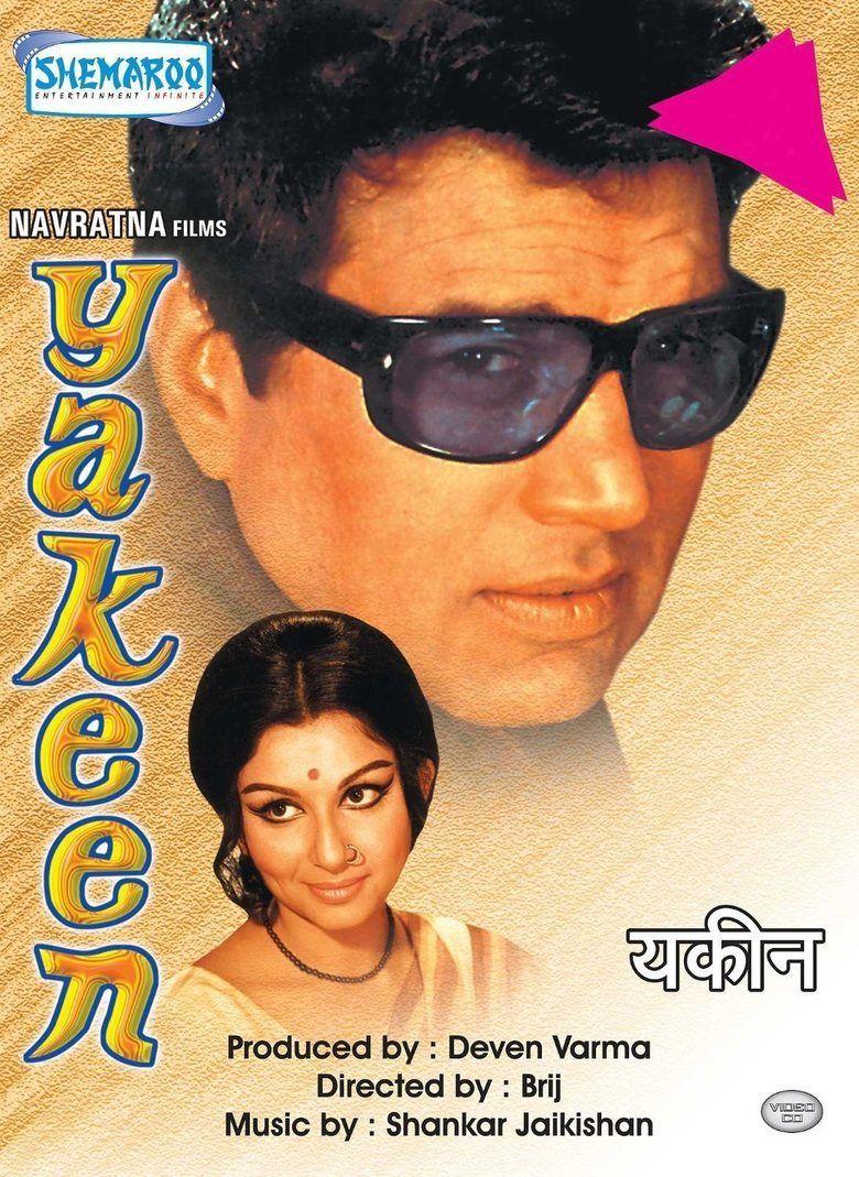 Yakeen (1969 film) movie poster