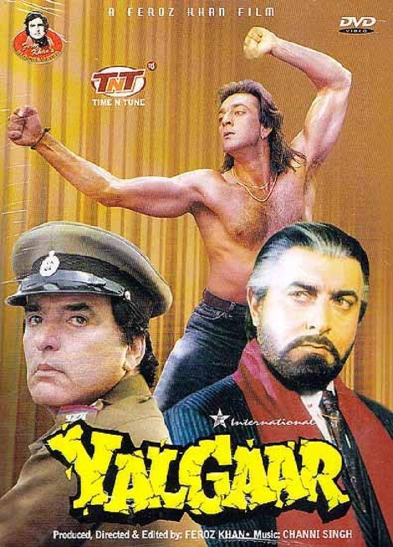 Yalgaar (1992 film) movie poster