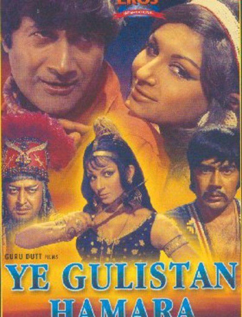 Yeh Gulistan Hamara movie poster