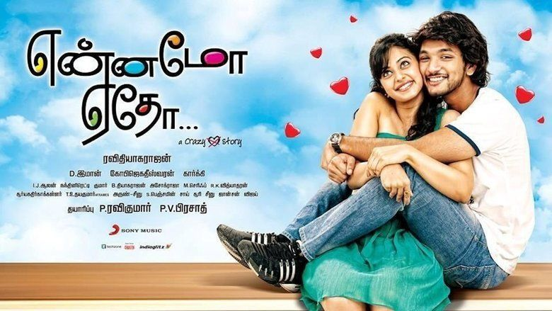 Yennamo Yedho movie scenes
