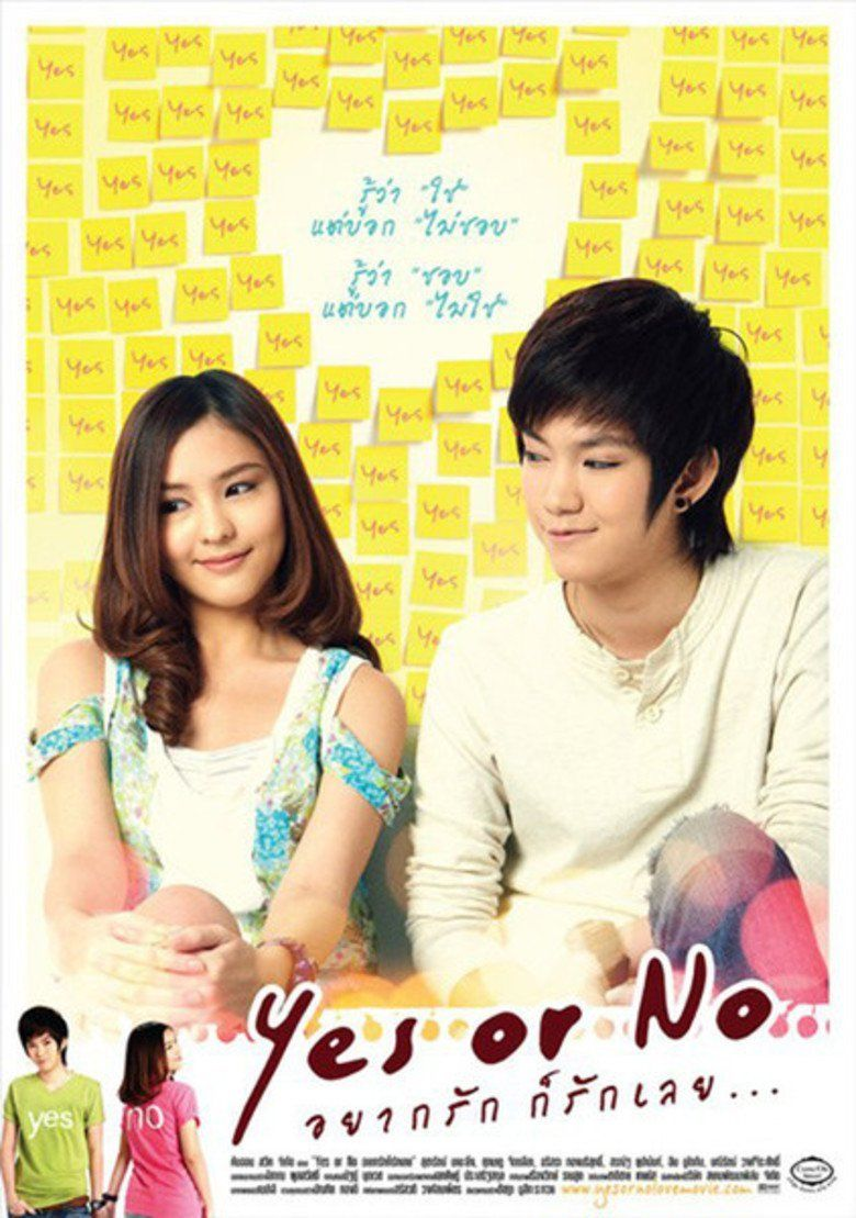 Yes or No (film) movie poster